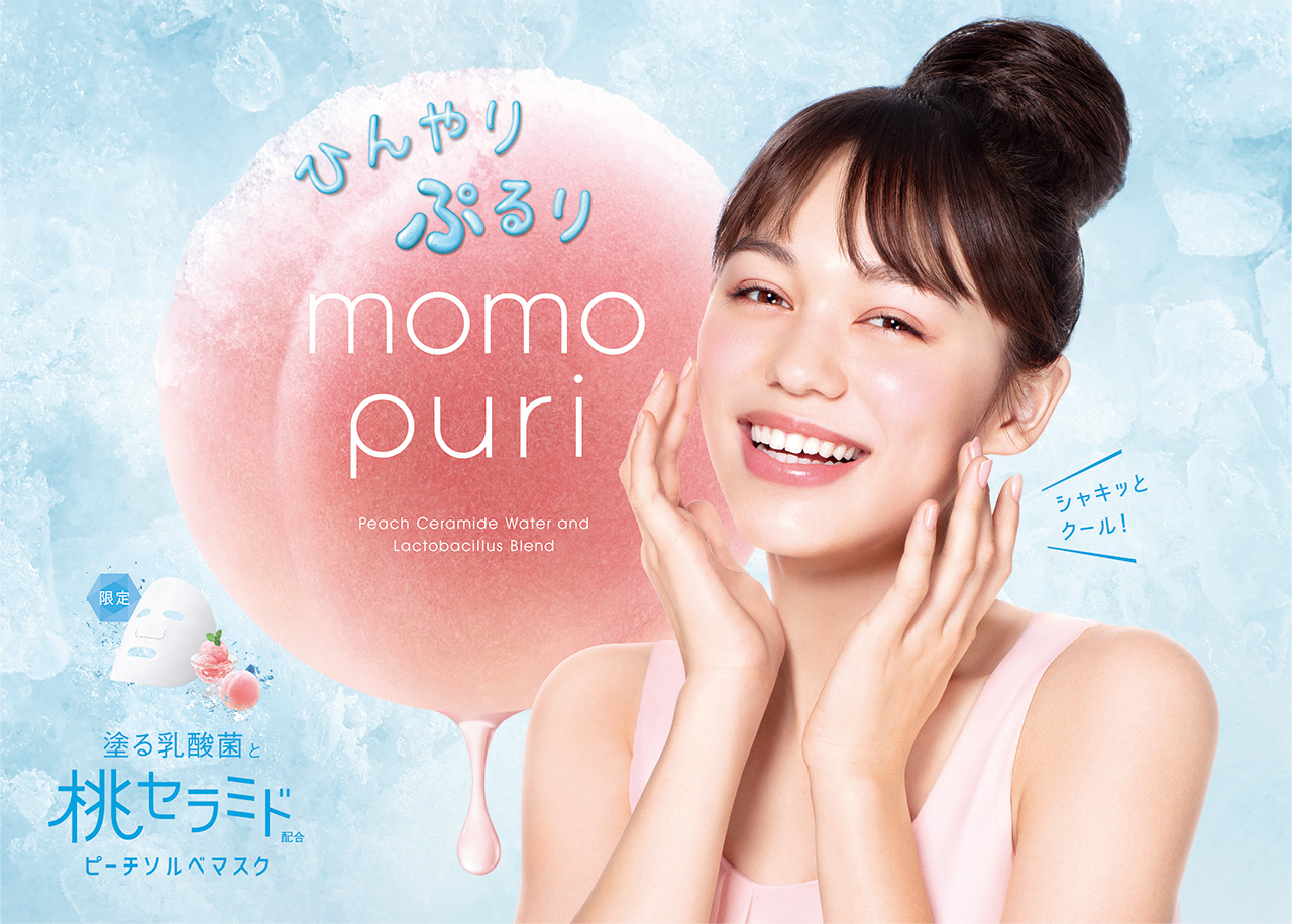 momopuri_06