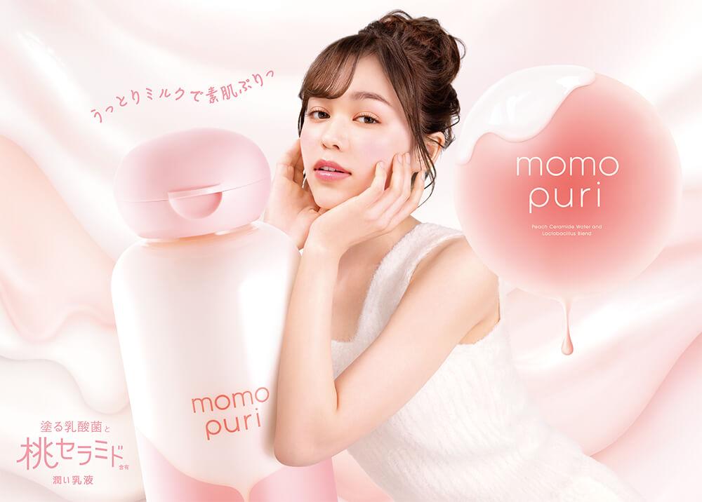 momopuri_07