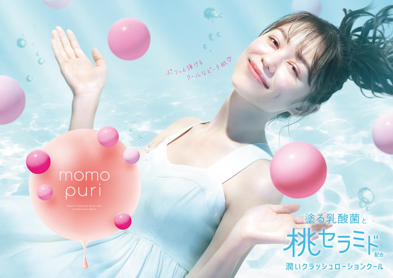 momopuri_04