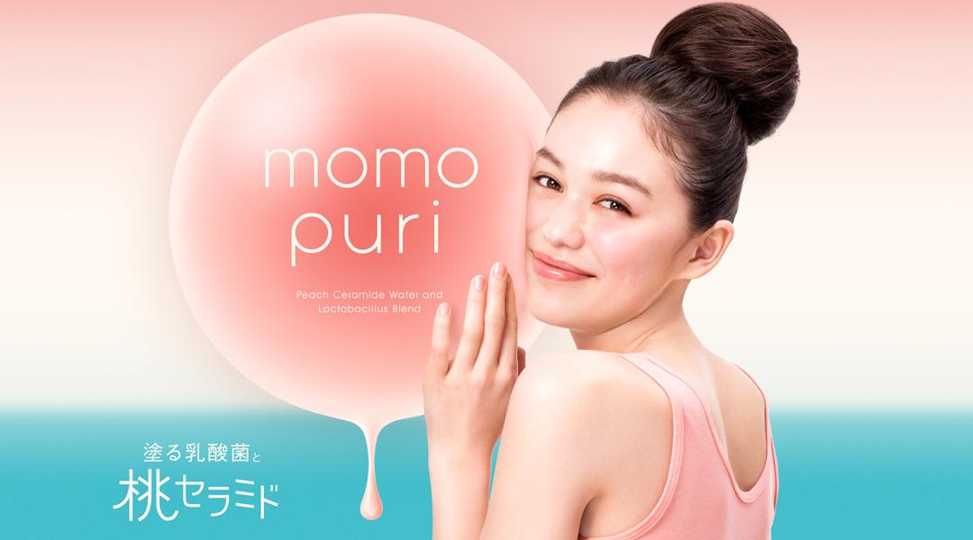momopuri_09